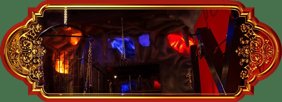 Lillith Club - Spiegel mit SM-Zimmer