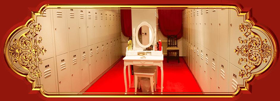 Lillith Club - Spiegel mit Umkleide