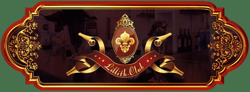Lillith Club - Spiegel mit Logo2