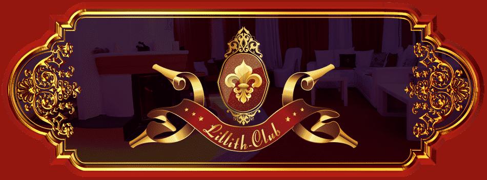 Lillith Club - Spiegel mit Logo